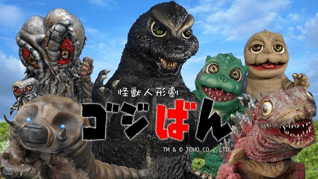 So, Godzilla now has his own YouTube puppet show…