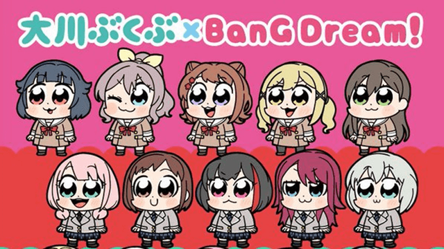 BanG Dream! teams up with Pop Team Epic's mangaka to turn musicians into Popuko