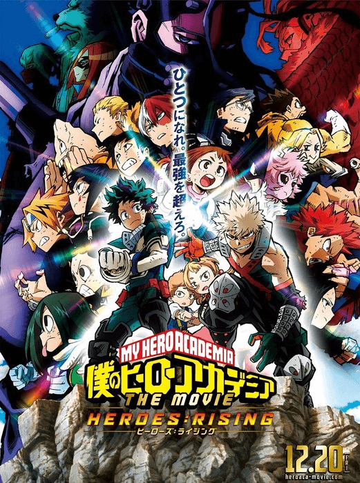 My Hero Academia the Movie -Heroes: Rising- releases 2 new PVs