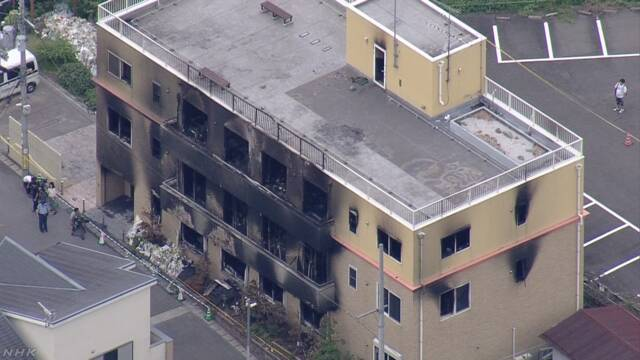 Demolitions begin for Kyoto Animation's burned out Studio 1 building