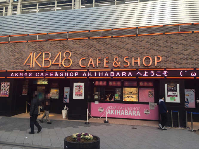 AKB48 Cafe & Shop to close on 31st December