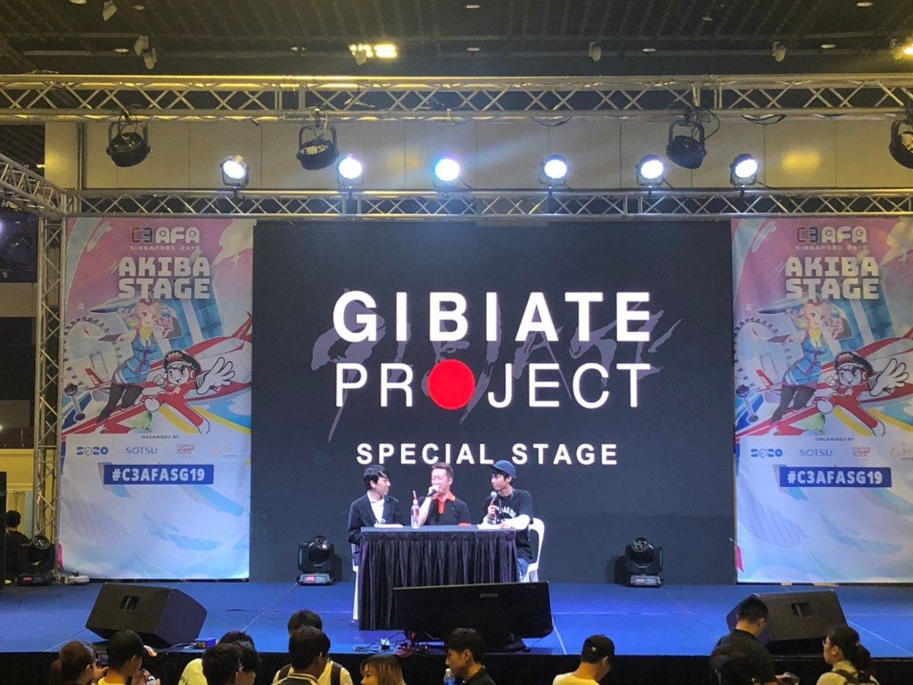 "[SO JAPAN x C3AFA Singapore] An Exclusive Q&A with ""GIBIATE PROJECT"" Exec Prod Ryo Aoki"