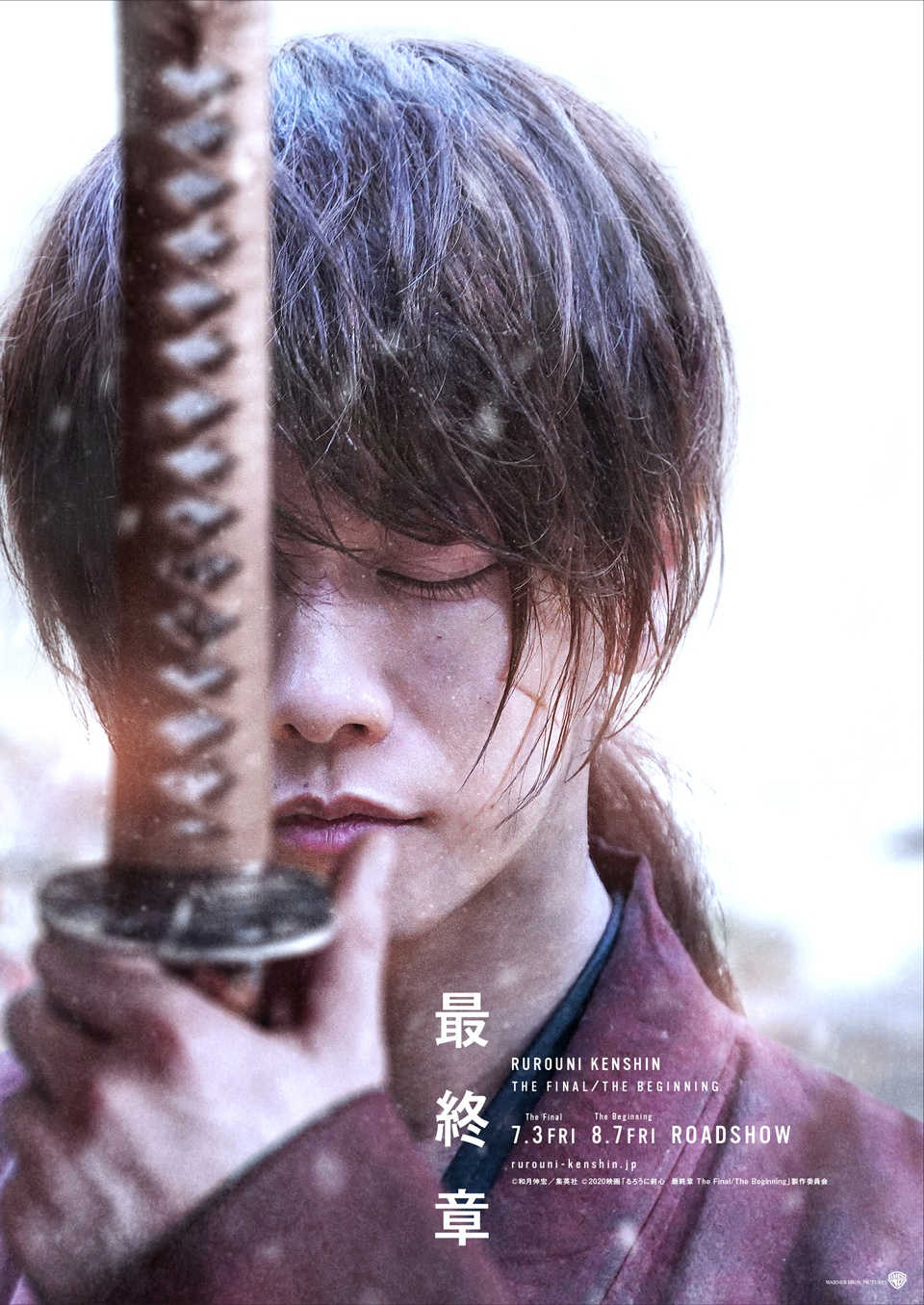 Live-action Rurouni Kenshin finale films finally get release dates