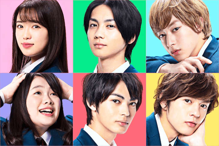 Kiss Him, Not Me is getting a Live-action Movie!