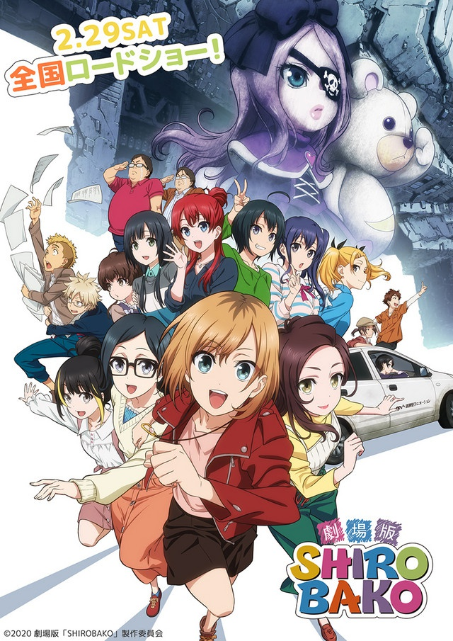 New Shirobako Movie poster visual confirms February premiere