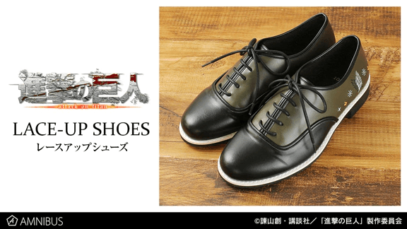 Attack on Titan gets official kicks from Amnibus