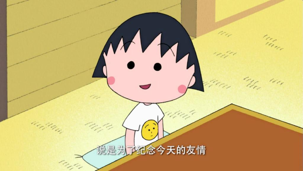 Chibi Maruko-chan celebrates 30th anniversary with 1-hour TV special