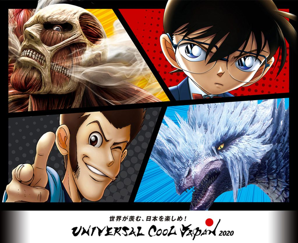 Universal Studios Japan previews their 4 Cool Japan attractions in new ads