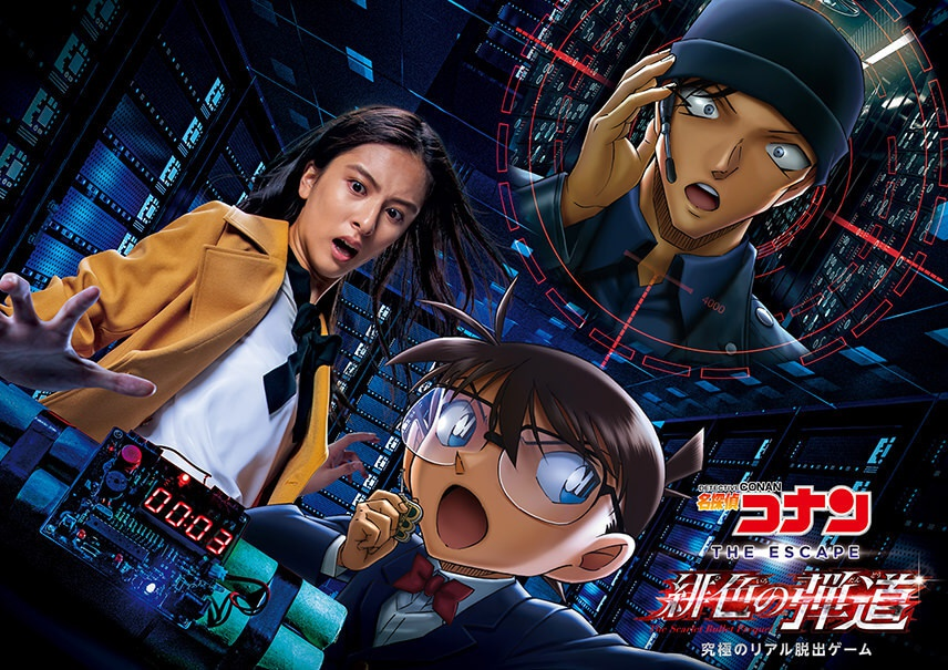 Detective Conan's Shuichi Akai takes center stage in new Universal Studios Japan attraction