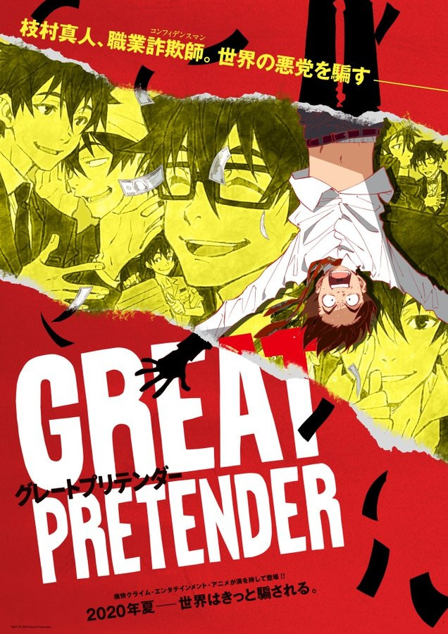 WIT STUDIO's Globe-trotting crime anime Great Pretender to visit Singapore, PV, visual, main cast announced