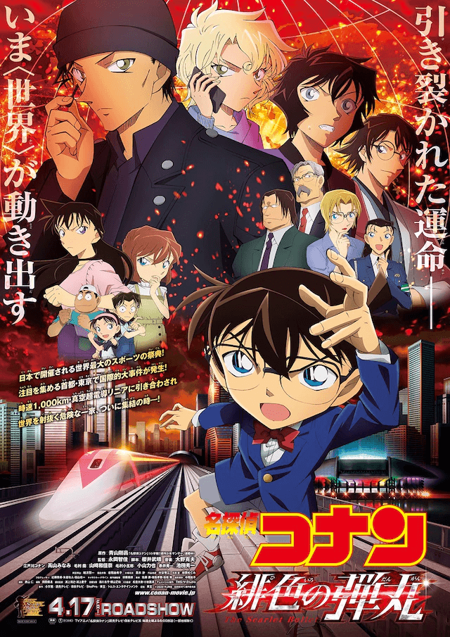 Detective Conan: The Scarlet Bullet film unleashes new trailer