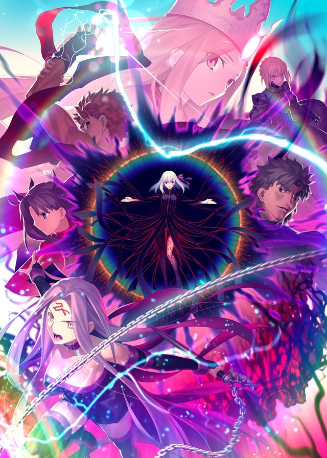 Final Fate/stay night: Heaven's Feel anime film delayed due to COVID-19