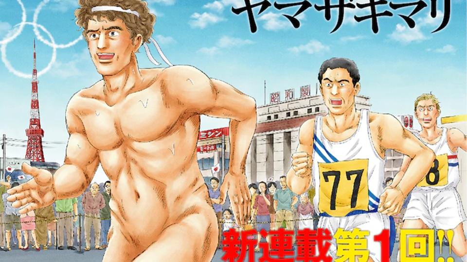 Thermae Romae mangaka Mari Yamazaki's Olympia Kyklos Manga gets a TV anime
