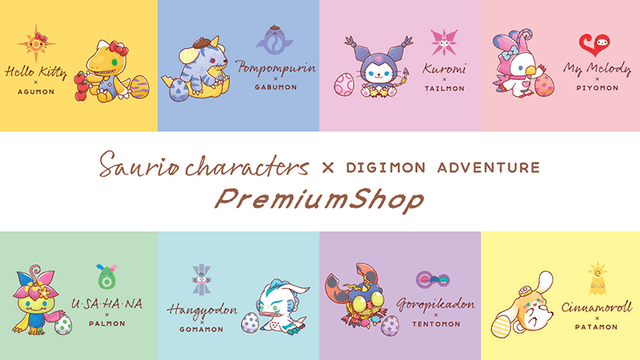 Sanrio and Digimon team up for a really cute collaboration