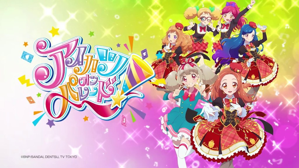 Aikatsu gets a new anime project, Aikatsu on Parade's special edition to stream via YouTube