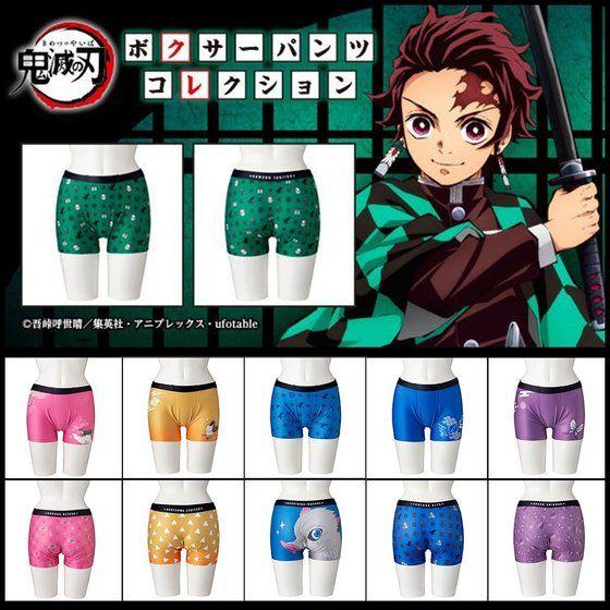 """Bandai Fashion Announces """"Kimetsu no Yaiba"""" Line of Boxer Shorts"""