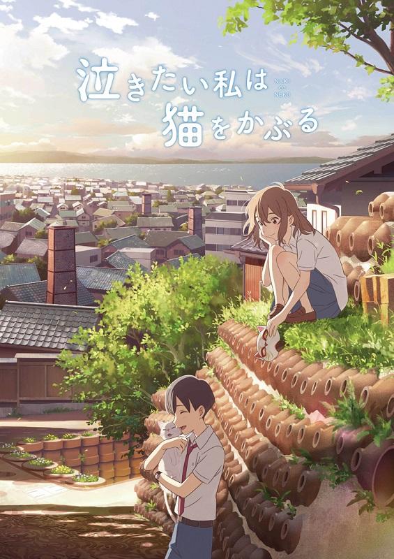 """Netflix Premieres """"Nakitai Watashi wa Neko wo Kaburu"""" 18th June"""