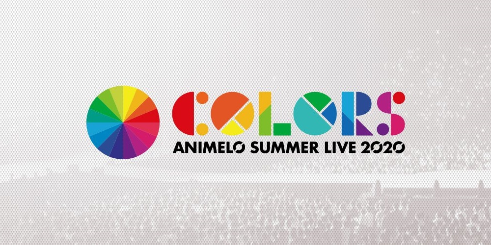 Animelo Summer Live 2020 -COLORS- Postponement Announced!