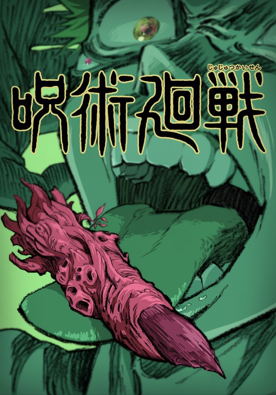 """""""Jujutsu Kaisen"""" Drops Trailer!"""