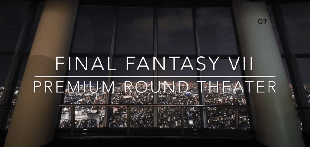 "Tokyo Skytree Drops ""FINAL FANTASY VII PREMIUM ROUND THEATER"" Online for a Limited Time!"