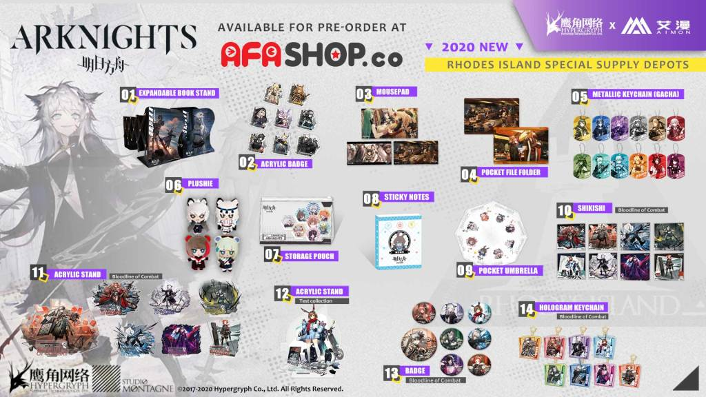 """Dokutah, Secure Your Resources at """"ARKNIGHTS Rhodes Island Special Supply Depot"""" via AFASHOP.co!"""
