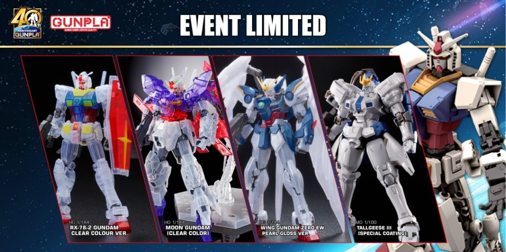 Gunpla 40th Anniversary Items Get Online Release in Singapore!