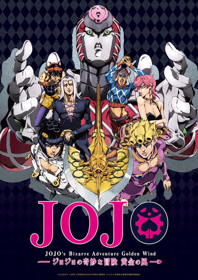"""JoJo's Bizarre Adventure Golden Wind"" to Hold Digital Panel at Anime Expo Lite"