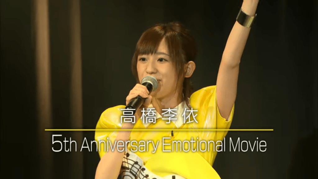 Rie Takahashi Celebrates 5th Anniversary with Highlight Video, Features Performance at C3AFASG!
