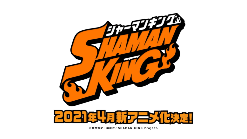 "New ""SHAMAN KING"" Anime Out April 2021!"