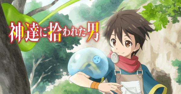 """Kami-tachi ni Hirowareta Otoko"" Anime Adaptation Releases First PV, Out October"