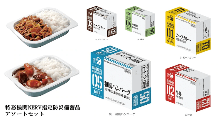 Survive the Second Impact with these NERV-themed Rations!