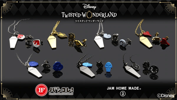 """""""Twisted Wonderland"""" Releases Accessory Line for Loyal Fans with Deep Pockets"""