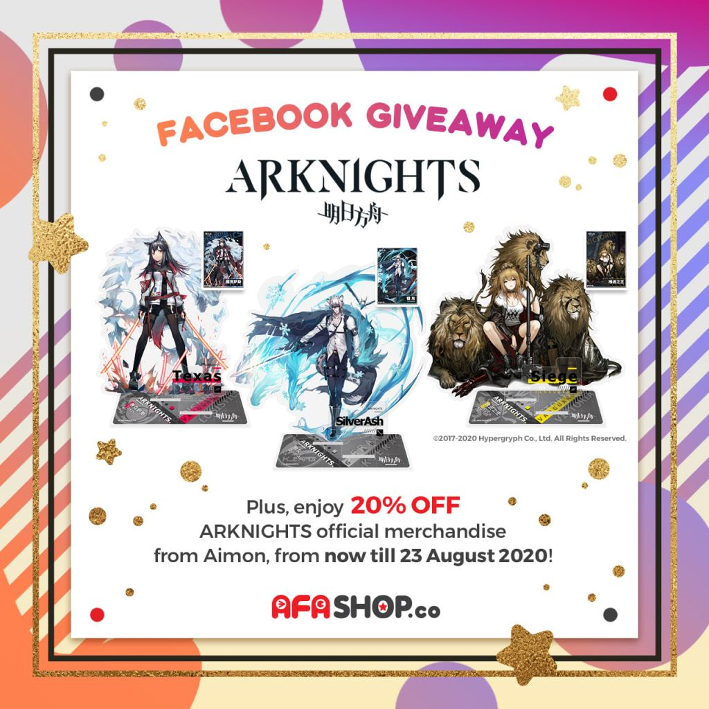 AFASHOP.co Celebrates 1st Anniversary with ARKNIGHTS Giveaway!