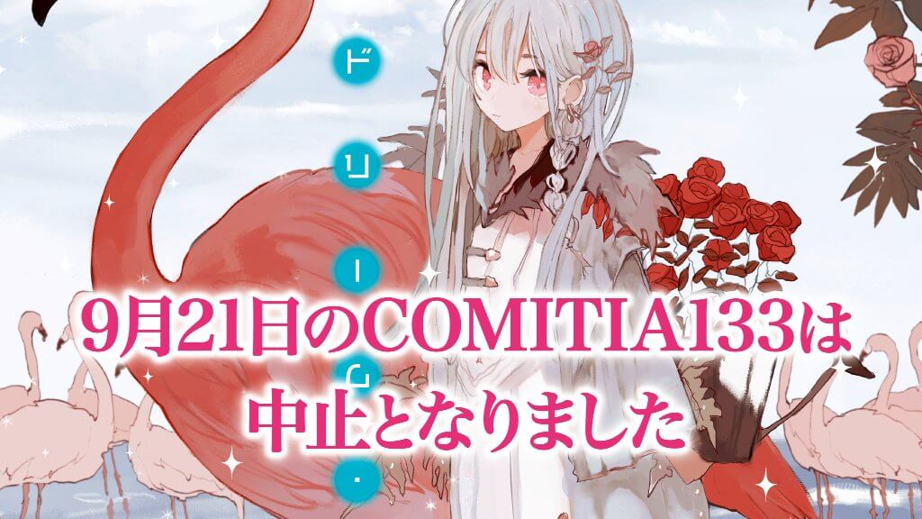 COMITIA 133 Cancelled Due to COVID-19 Concerns