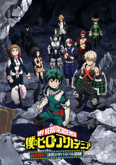 "Original ""My Hero Academia"" Episode to Stream on Hulu Japan"