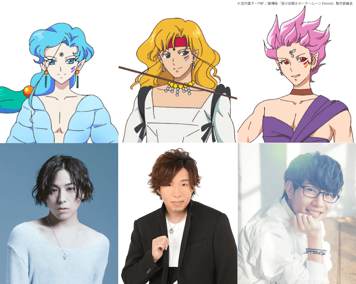 "Theatrical ""Sailor Moon Eternal"" Casts Toshiyuki Toyonaga, Satoshi Hino, and Shota Aoi"