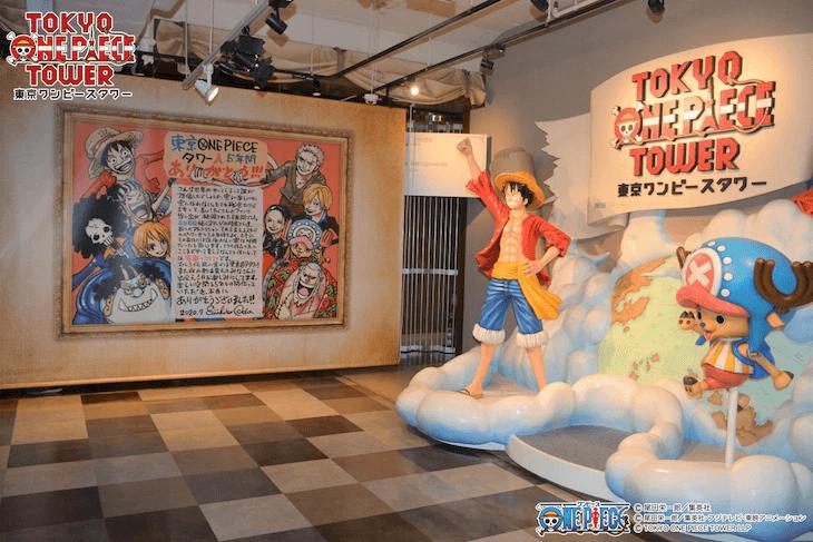 Eiichiro Oda Pens Message for Tokyo ONE PIECE Tower Closure