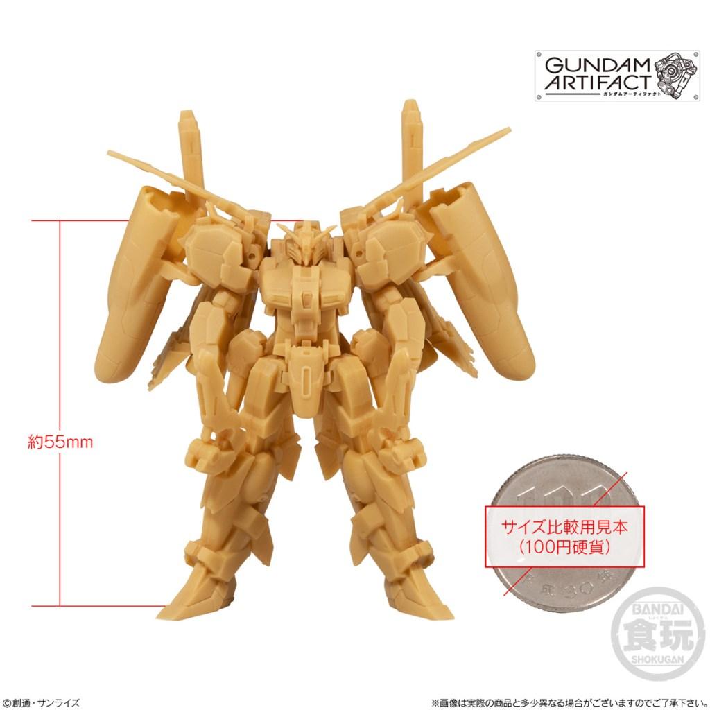 "Bandai Candy Releases ""Gundam Artifact"" Miniature Plamo Line"