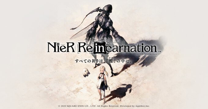 """NieR Re[in]carnation"" Launches Twitter Account, Teases Visuals"