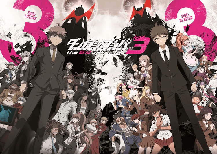 "All ""Danganronpa 3"" Eps to be Released on YouTube"