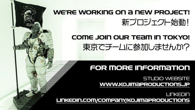 Kojima Productions is Hiring!