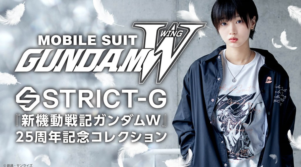 """STRICT-G"" Celebrates 25th Anniversary of ""Gundam Wing"" with New Collection"