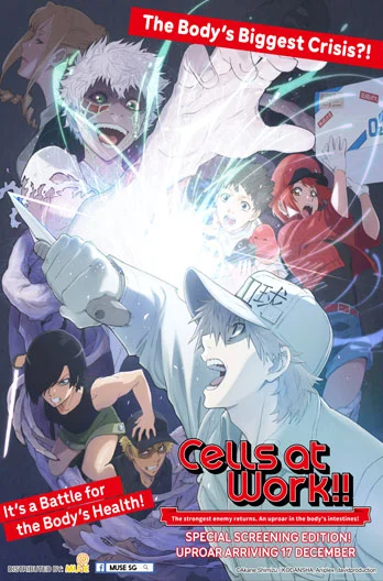 "Fight Your Guts Out: A ""Cells at Work!! Special Screening Edition"" Film Review"