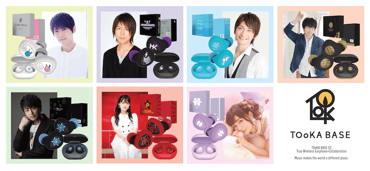"Have Top Seiyuu Whisper Sweet Nothings to You with the ""Brain Toro"" Wireless Earphones"
