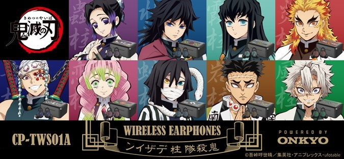 "ONKYO Feeds Your Your Hashira Bias with ""Kimetsu no Yaiba"" Themed Wireless Earbuds"