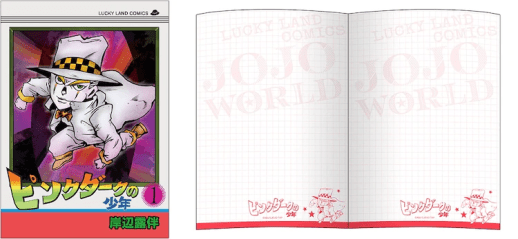 JOJO_WORLD_goods09