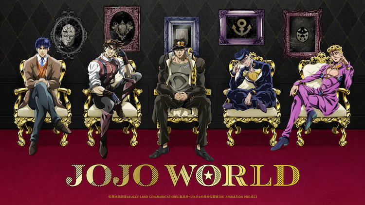 """JOJO WORLD in YOKOHAMA"" Runs From 5th March to 9th May!"