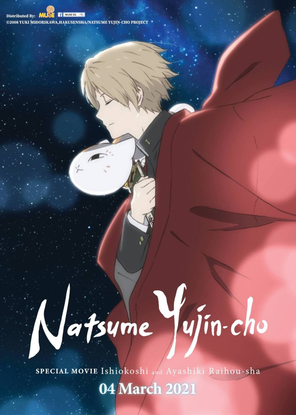 """Natsume Yuujincho"" Film SG Fan Screening Slated for 27th Feb! General Release on 4th March!"