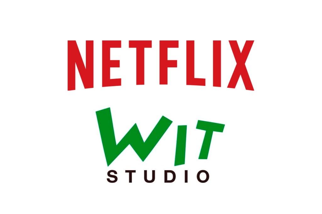 "Netflix and WIT Studio Launch ""WIT Animator Academy"" for Aspiring Animators"