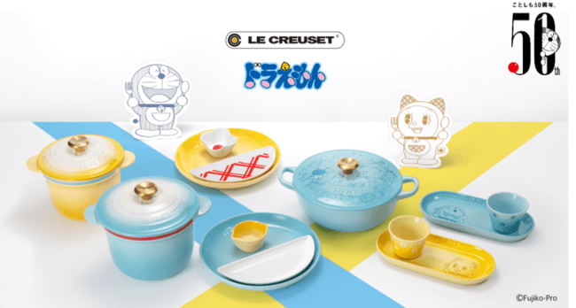 "Prestige Cookware Company ""Le Creuset"" Partners with ""DORAEMON"" for 50th Anniversary!"